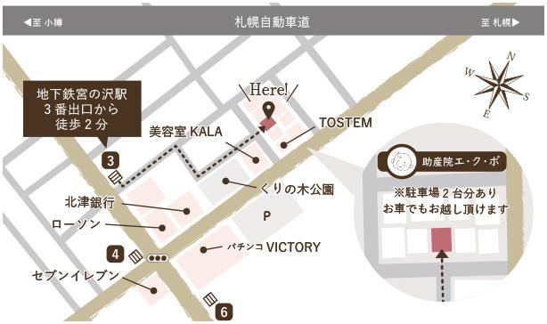 助産院エ・ク・ボ 地図