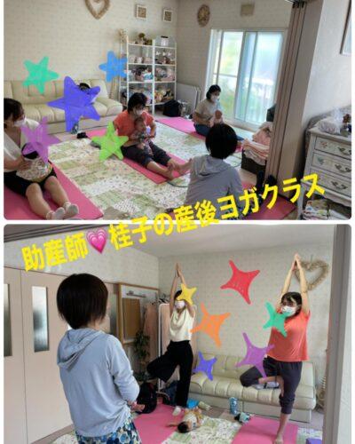 Maternity YOGA(マタニティ・ヨガ)9月10月開催 受付開始