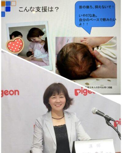 専門家向け 母乳育児支援オンライン配信